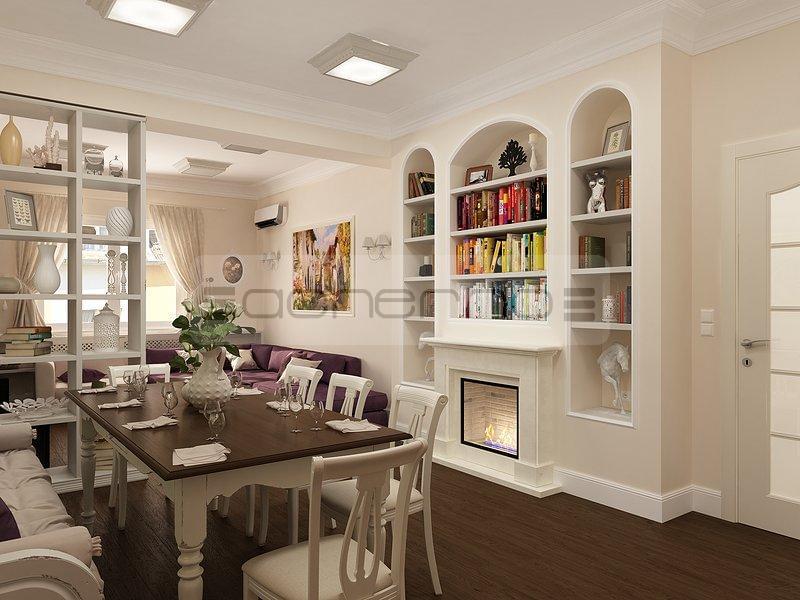 Raumgestaltung Wohnzimmer