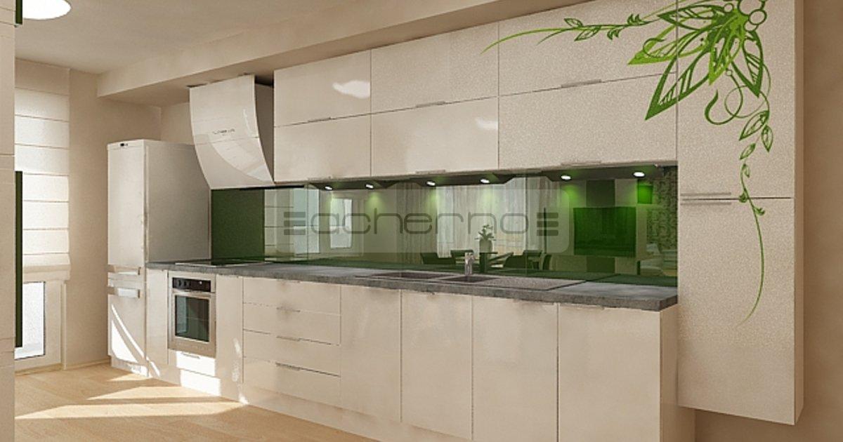 Acherno raumgestaltung ideen in vielen farben for Raumgestaltung und innenarchitektur