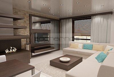 Acherno wohnideen wohnzimmer for Wohnideen wohnzimmer